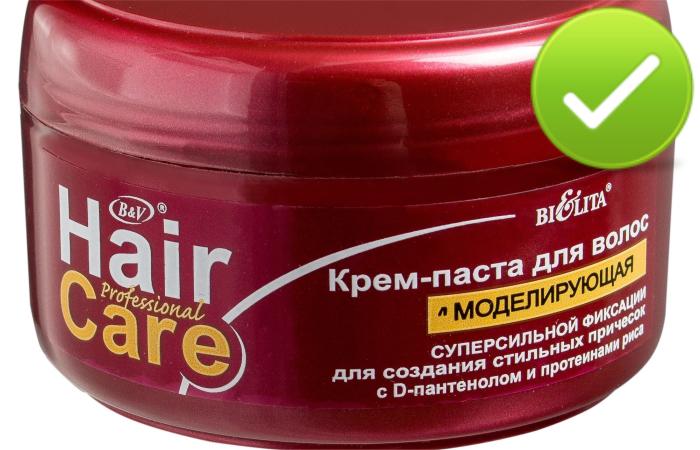Щадящее средство для укладки волос при помощи фена.