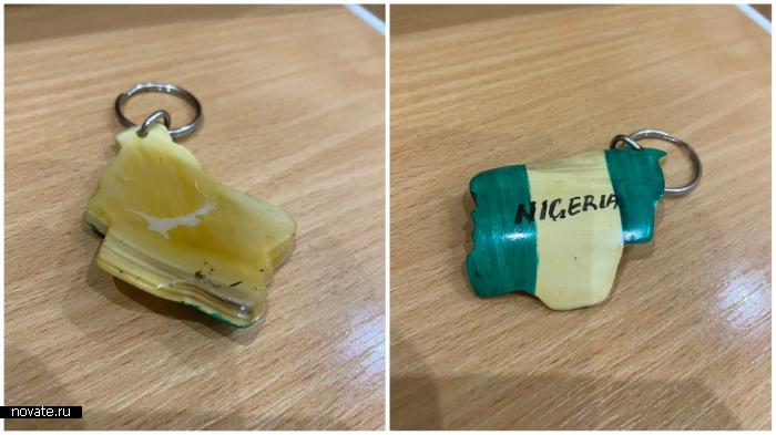 Это позволяет нигерийцам не умереть от голода.