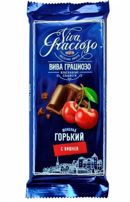 Это сладкий продукт, готовьте глюкометр! / Фото: spartak.by