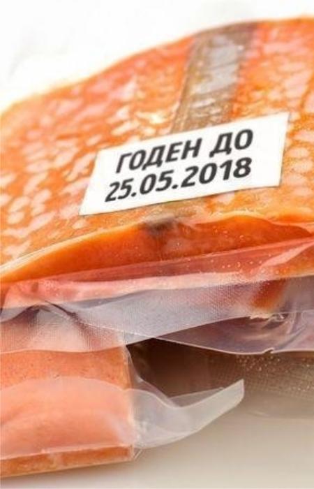 На людях зарабатывают. / Фото: zelv.ru