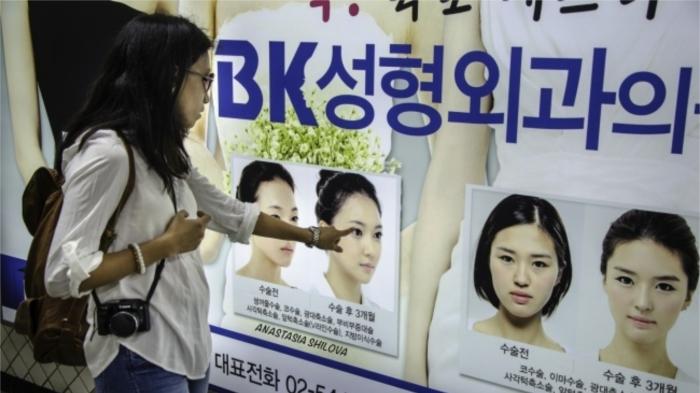 Неоднозначные факты быта жителей Южной Кореи, в которые сложно поверить