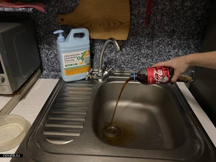 Очень простой способ экстренно очистить засорившиеся трубы.