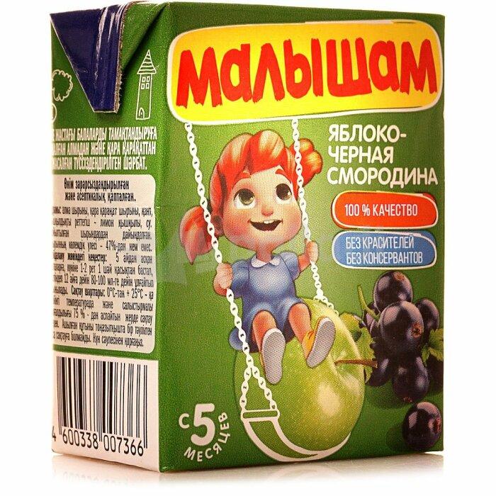 У каждого, кто имеет проблемы со скачками сахара в крови, должен быть такой сок в сумке. / Фото: palladi.ru