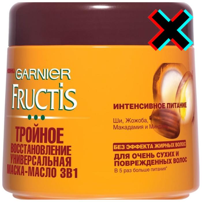 Масла сделают волосы, склонные к жирности, ещё более сальными.