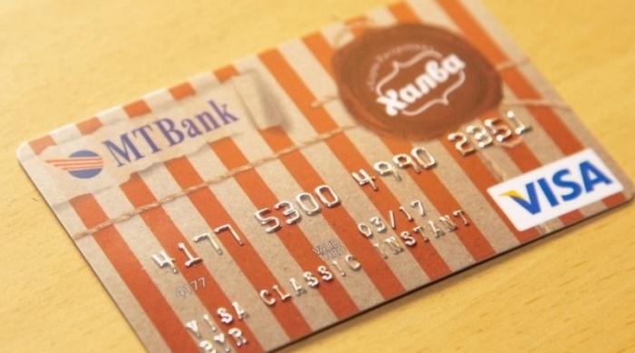 Белорусская карточка-выручалочка. / Фото: dely.by