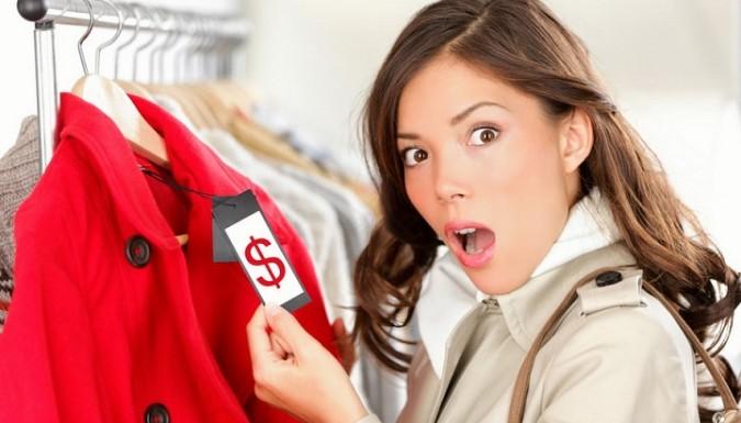 Устройте шоппинг-терапию. / Источник фото: holiday.by