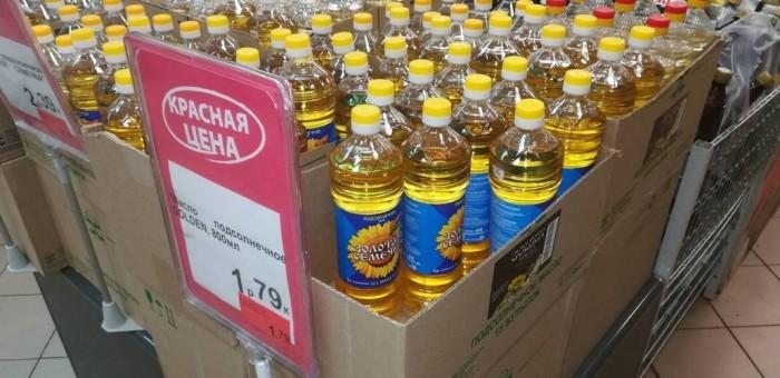 Самая знаменитая уловка супермаркетов. / Фото: ganc-chas.by