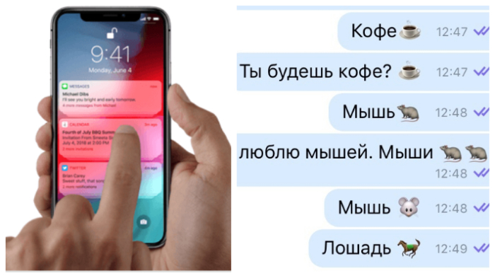 Премудрости iPhone.