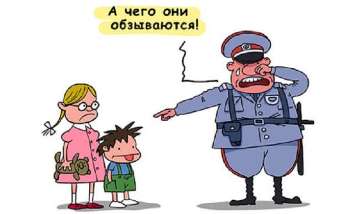 Эксцентричное поведение гасит обычных хамов. / Фото: dnevnyk-uspeha.com/