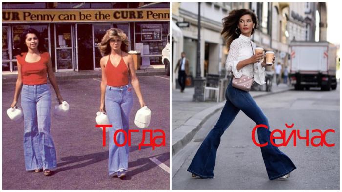 «Меньше всего нужны мне твои камбеки» - не девиз современных модниц!