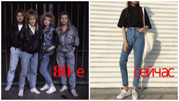 Теперь их называют джинсами-бойфрендами