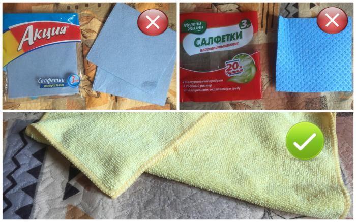Пушистая микрофибровая тряпочка для уборки идеальна для избавления от отпечатков ладоней (уйдут  считанные секунды!)