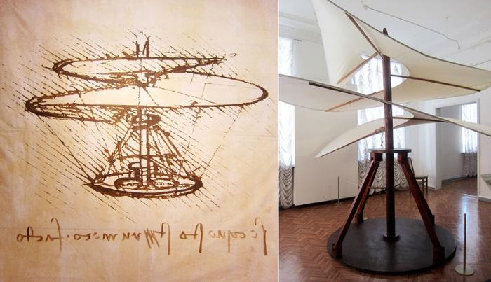 «Воздушный винт». | Фото: interesnik.com.
