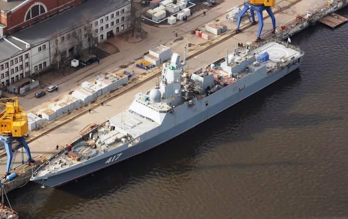 «Адмирал Горшков». | Фото: warhead.su.