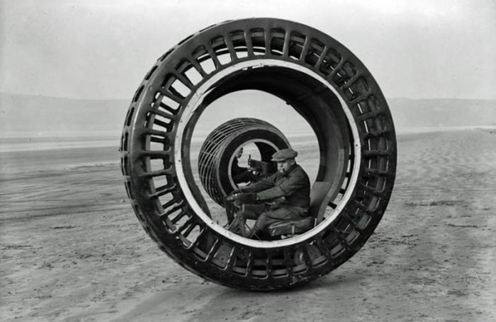 Динасфера. | Фото: Википедия.