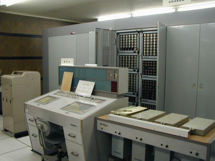 Полувековой компьютер.