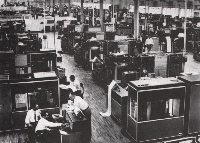Предприятие с ЭВМ компании IBM.