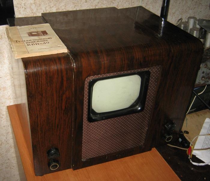 Телевизор «КВН-49». | Фото: Pikabu.