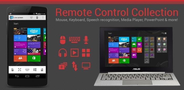 Приложение Unified Remote
