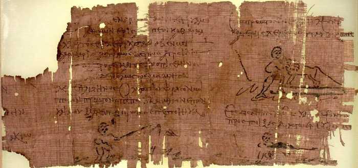 Бумага, | Фото: Википедия.
