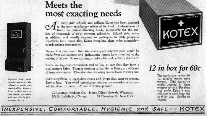 Kotex — первый производитель товаров женской гигиены.