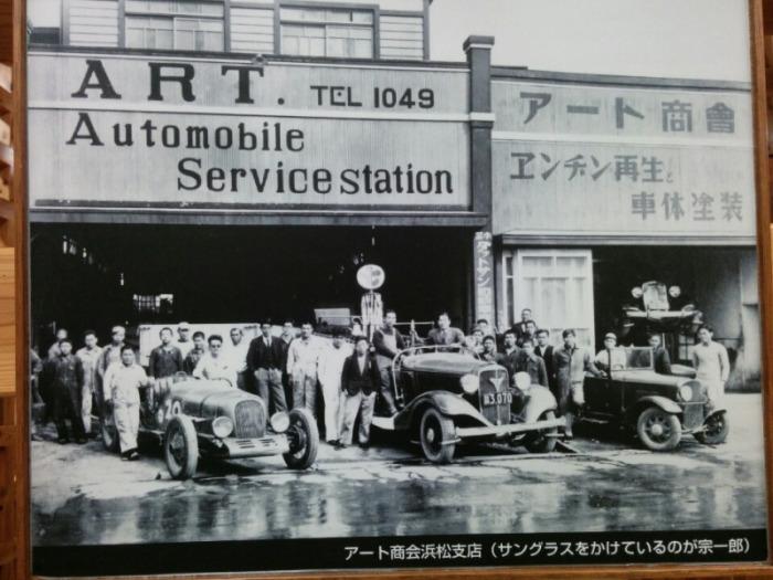 Филиал Art Shokai в Хамамацу. | Фото: ameblo.jp.