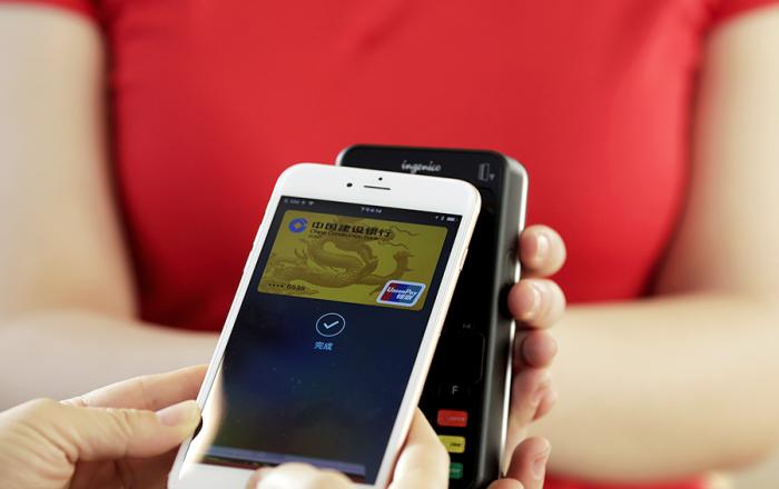 Пластиковые кредитные карты| Фото: Forbes.ru.