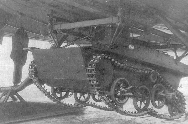 Летающий танк А-40.
