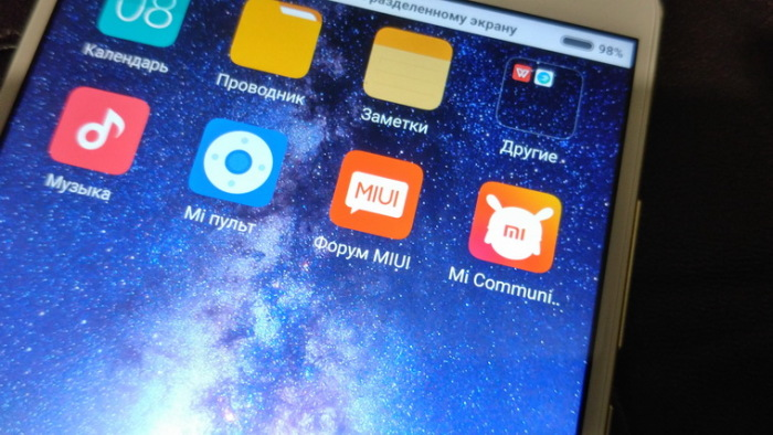 Прошивка MIUI / Фото: iphones.ru.