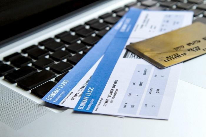 Билеты онлайн - лучшее решение.