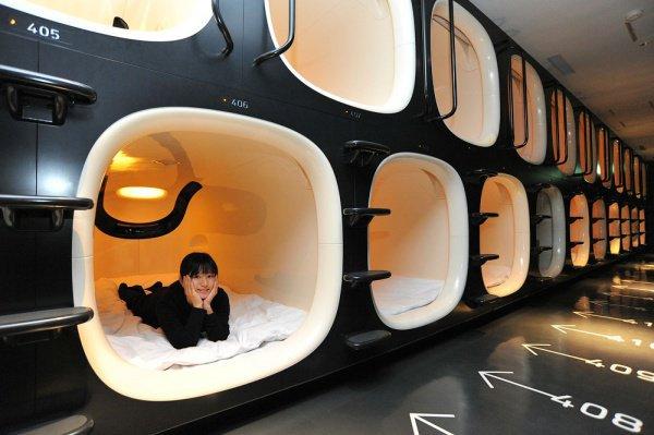 Япония - это прогресс и футуризм. | Фото: agoda.com.