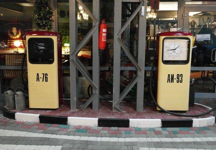 Различия в аббревиатурах бензина были не просто так. /Фото: pinterest.de