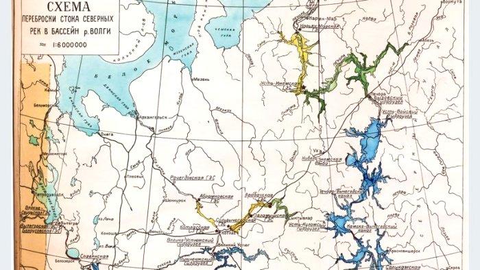 Тот случай, когда нереализованность проекта предотвратила экологическую катастрофу. \Фото: amazonaws.com