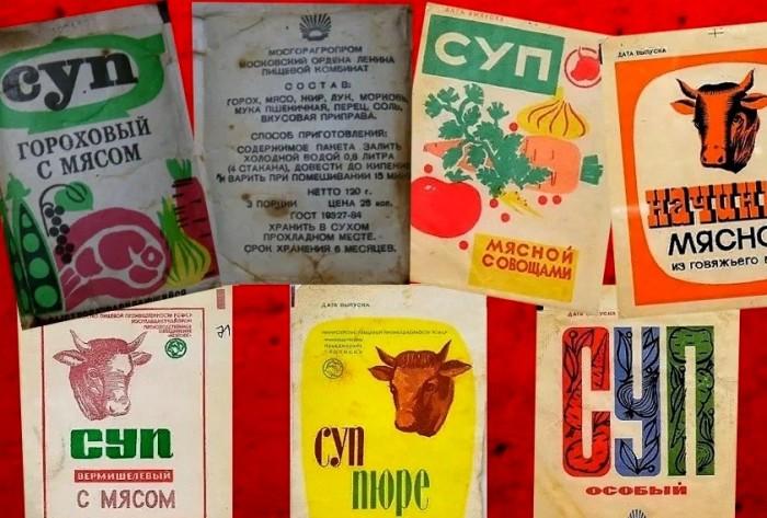 Даже супы-концентраты в СССР были натуральными. /Фото: yaplakal.com