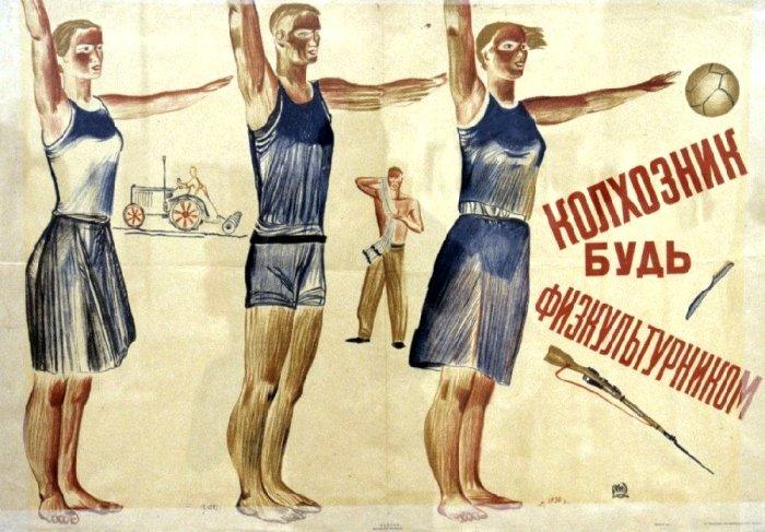 Практичность - главное требование к советской одежде. /Фото: moiarussia.ru