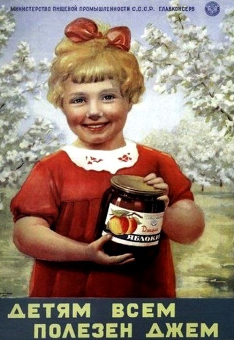 Советский джем отличался от современного исключительной натуральностью. /Фото: livejournal.com