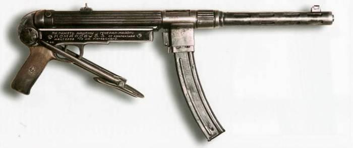 Уникальное оружие белорусских партизан. /Фото: topwar.ru