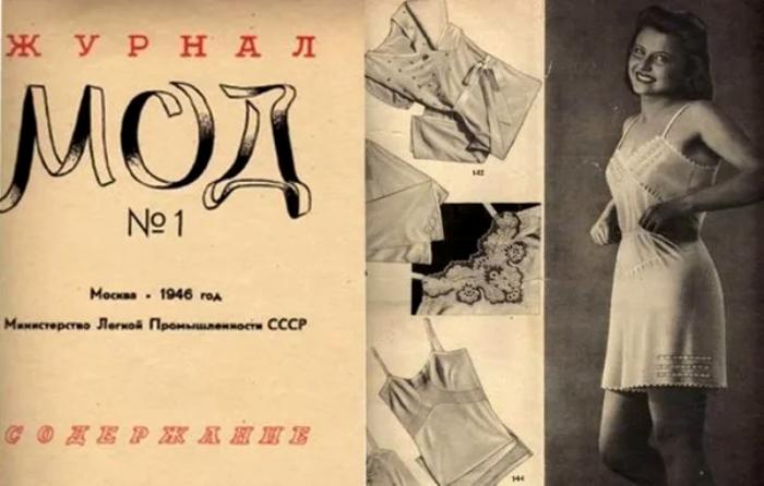 Практически невесомую комбинашку банально проще было стирать. /Фото: pikabu.ru