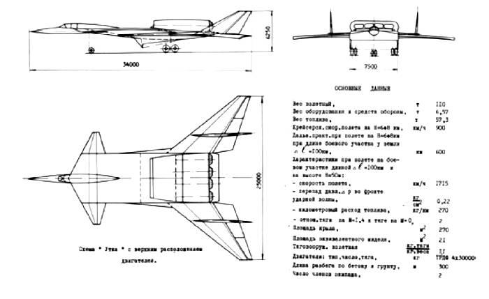 Чертеж М-25 с основными характеристиками. /Фото: topwar.ru