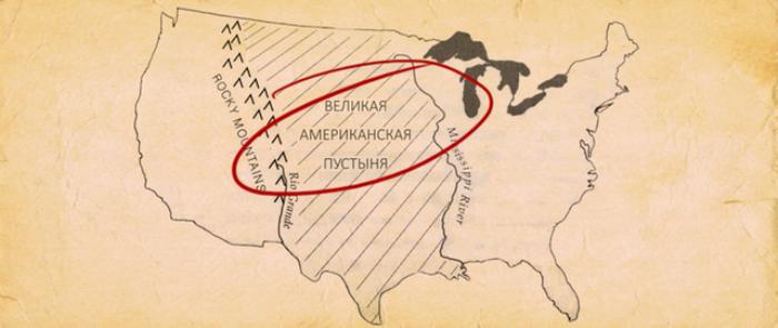Великая американская пустыня на карте США. /Фото: zugunder.com