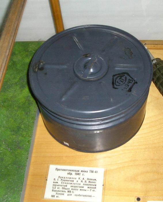Мина ТМ-41, которая якобы стала основой для тезки кустарного автомата. /Фото: livejournal.com