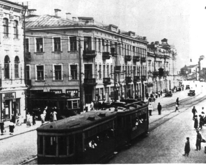 Городской пейзаж довоенного Минска. /Фото: livejournal.com