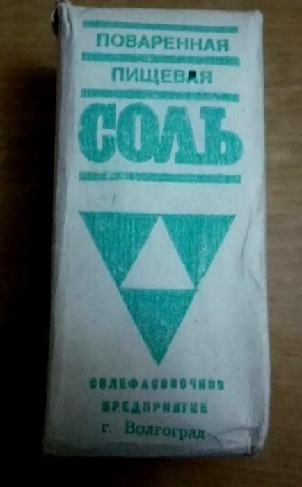 Советский Союз был активным производителем, однако не первопроходцем. /Фото: collectionru.com