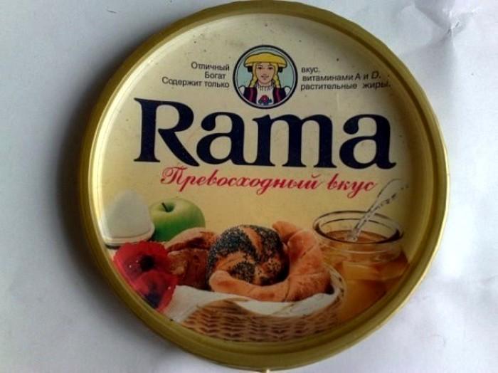 Четверть века назад почти в каждой семье можно было найти такую упаковку с маргарином. /Фото: altapress.ru