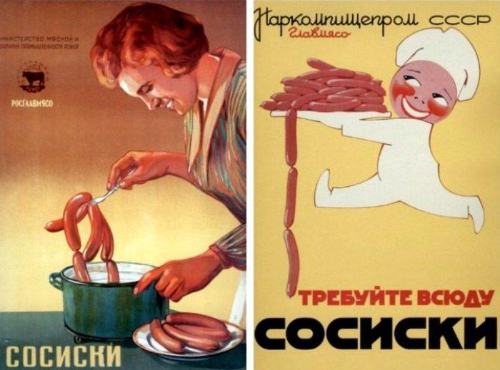 Именно западный опыт помог освоить промышленное производство сосисок. /Фото: back-in-ussr.com