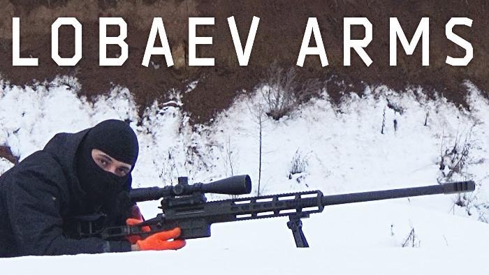 Lobaev Arms - отечественный оружейный бренд с большим потенциалом. /Фото: youtube.com
