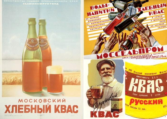 Прохладительный напиток советских граждан. /Фото: republic.ru
