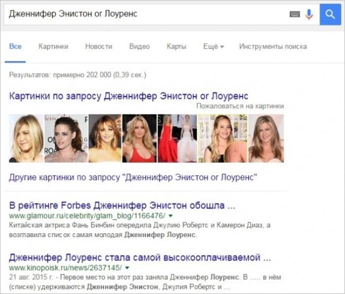 Или то, или другое. /Фото: vpdonetsk.ua