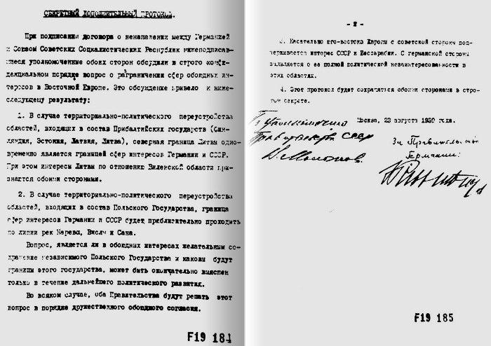 Боевые задачи судна начались с секретного протокола  Молотова- Риббентропа. /Фото: likbez.org.ua