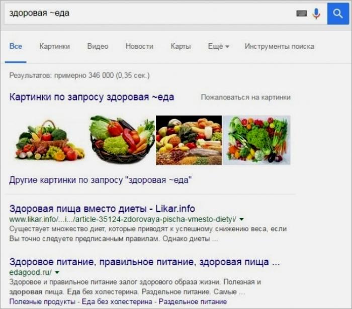 Русский язык порой слишком богат на синонимы. /Фото: vpdonetsk.ua